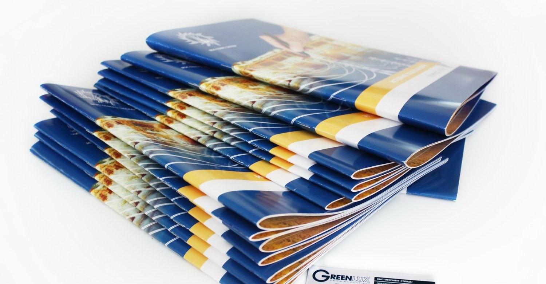 Цифровая печать брошюр в Москве   фото 2
