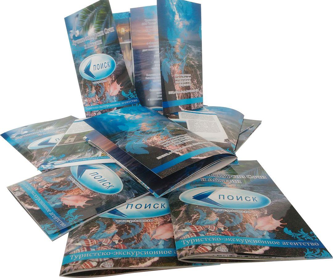 Цифровая печать брошюр в Москве   фото 3