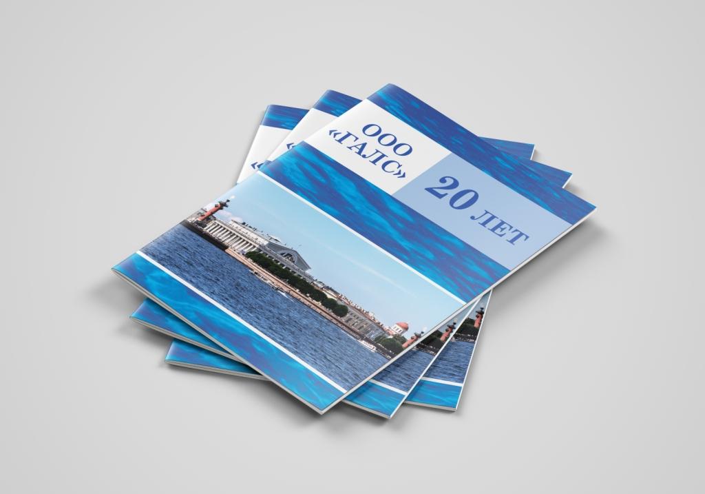 Цифровая печать брошюр в Москве   фото 4