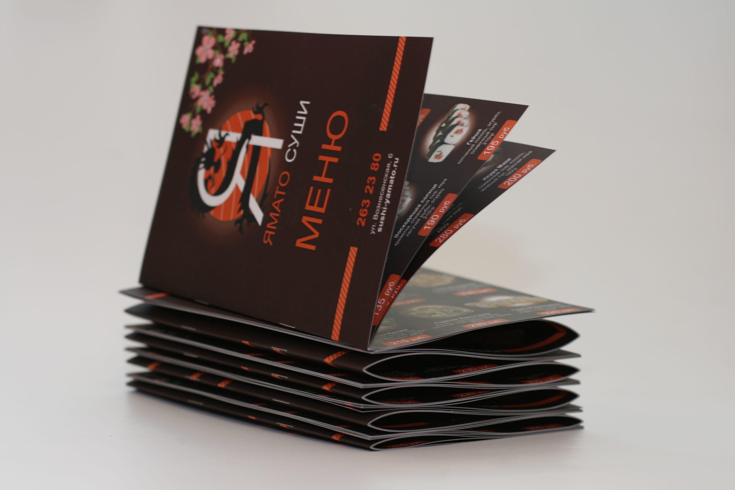 Цифровая печать брошюр в Москве   фото 1