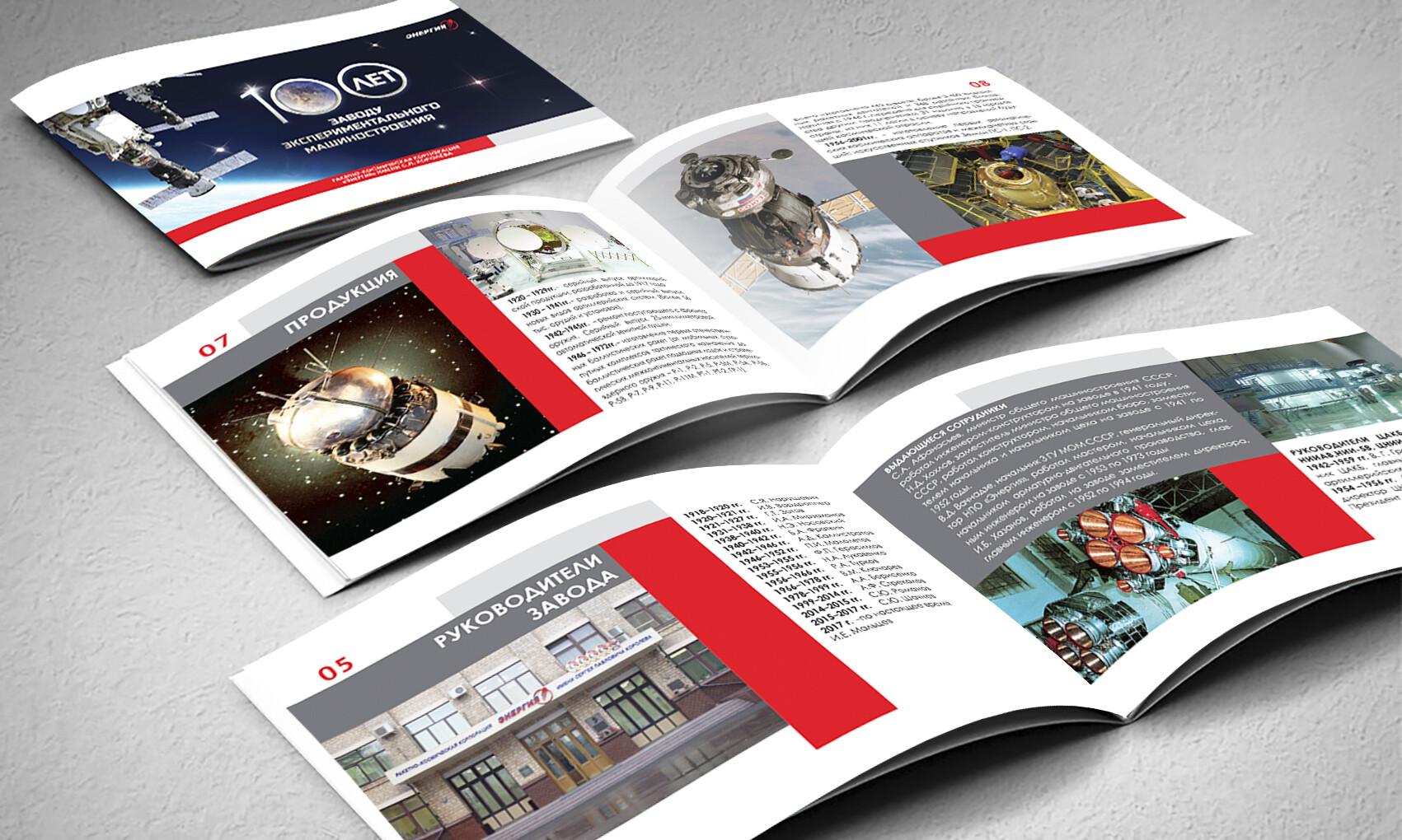 Цифровая печать брошюр в Москве   фото 7