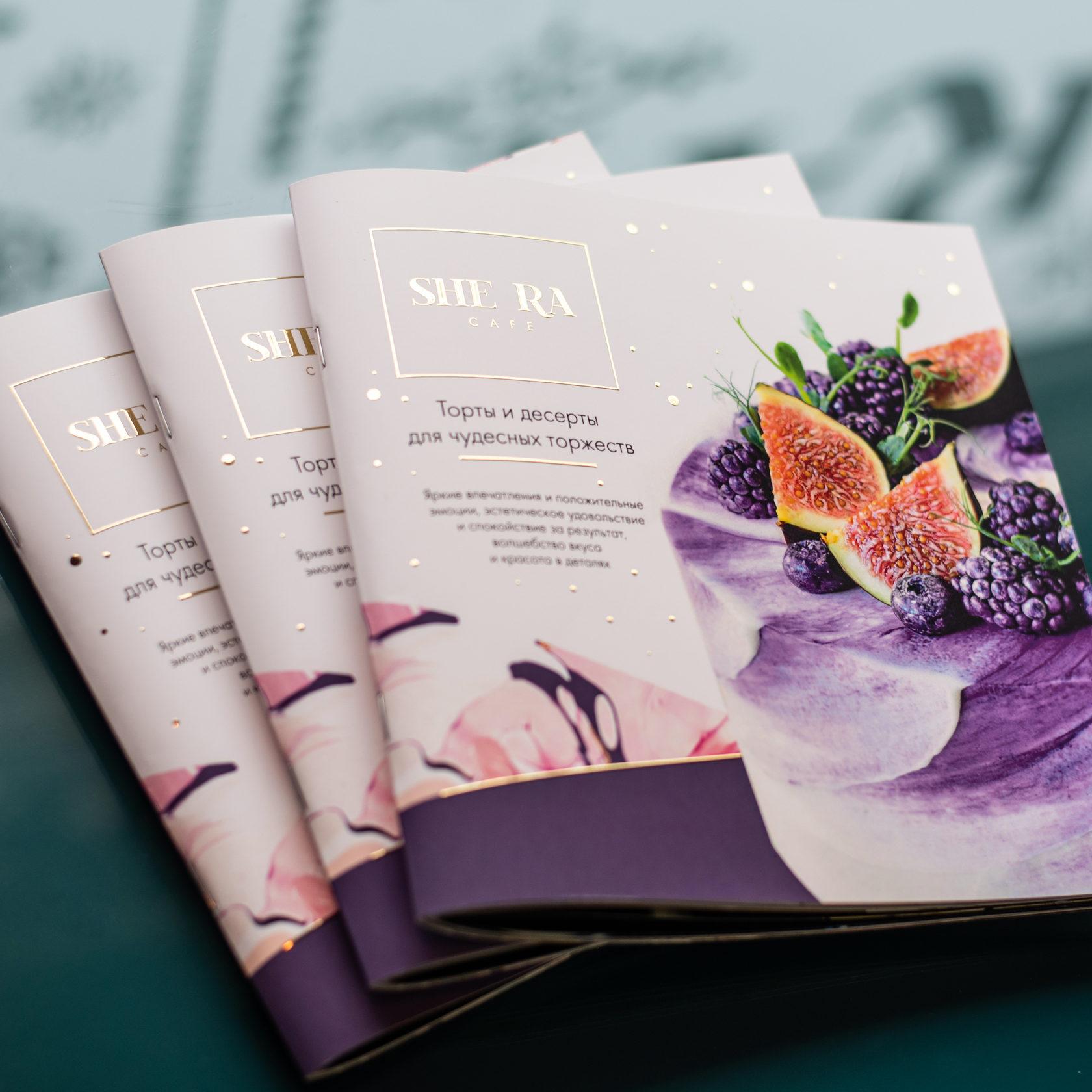 Цифровая печать брошюр в Москве   фото 8