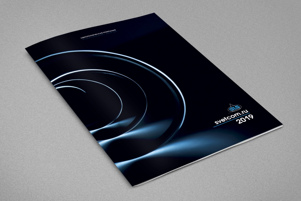 Цифровая печать журналов в Москве | фото 1
