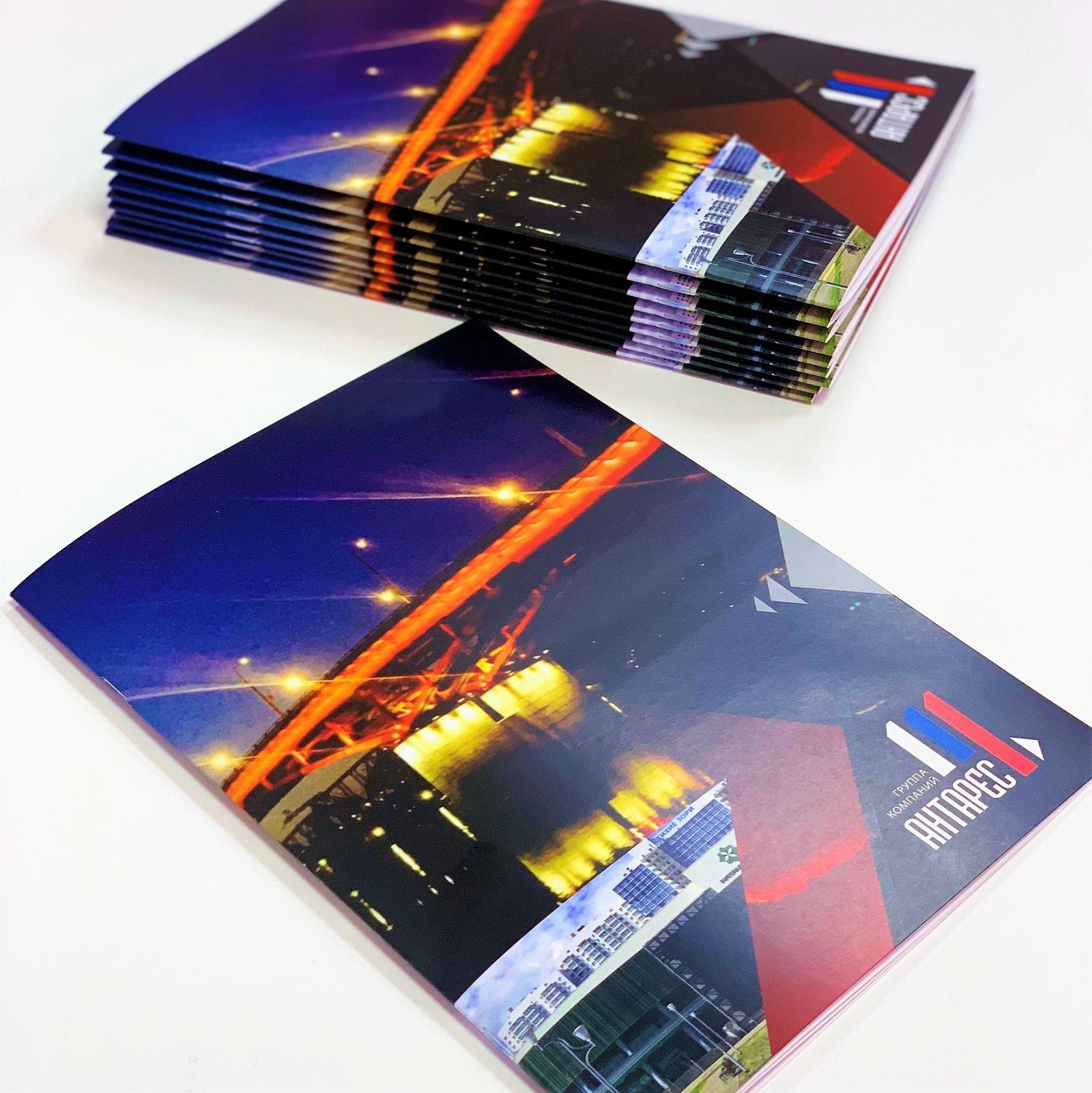 Цифровая печать журналов в Москве | фото 4