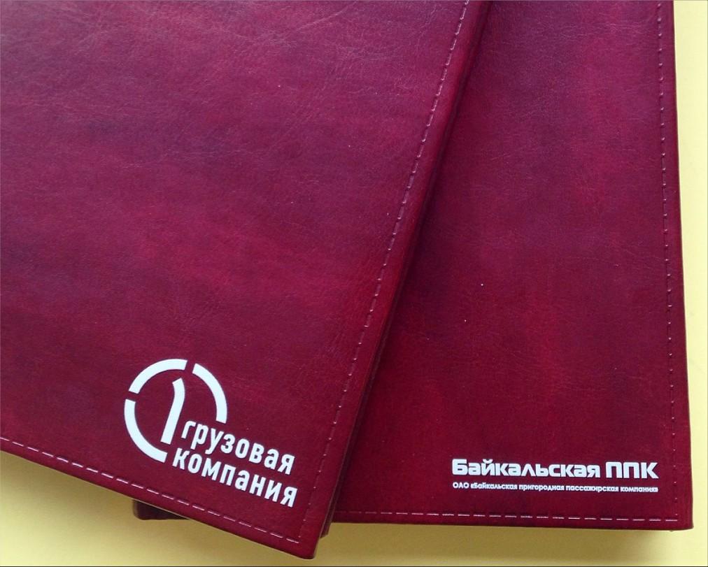 УФ печать ежедневников в Москве | фото 2