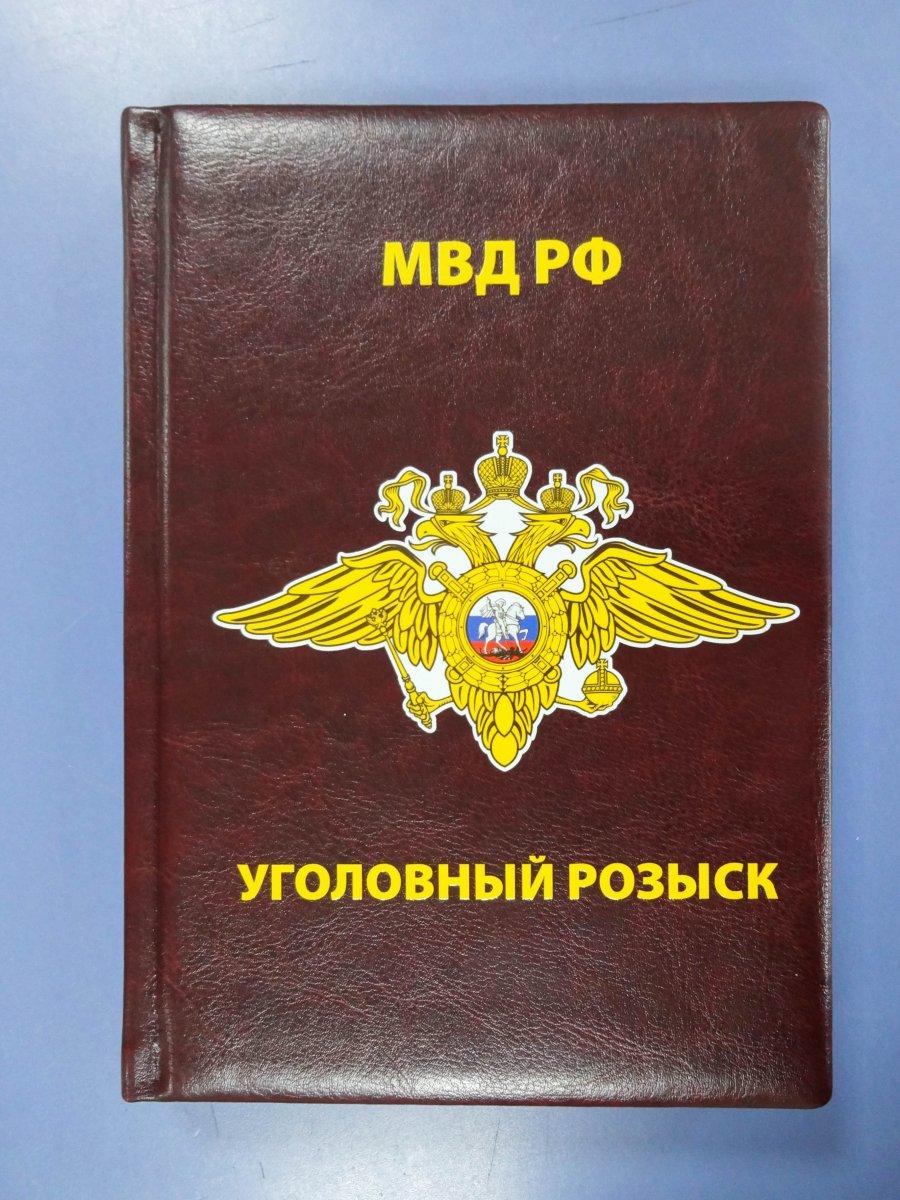 УФ печать ежедневников в Москве | фото 7