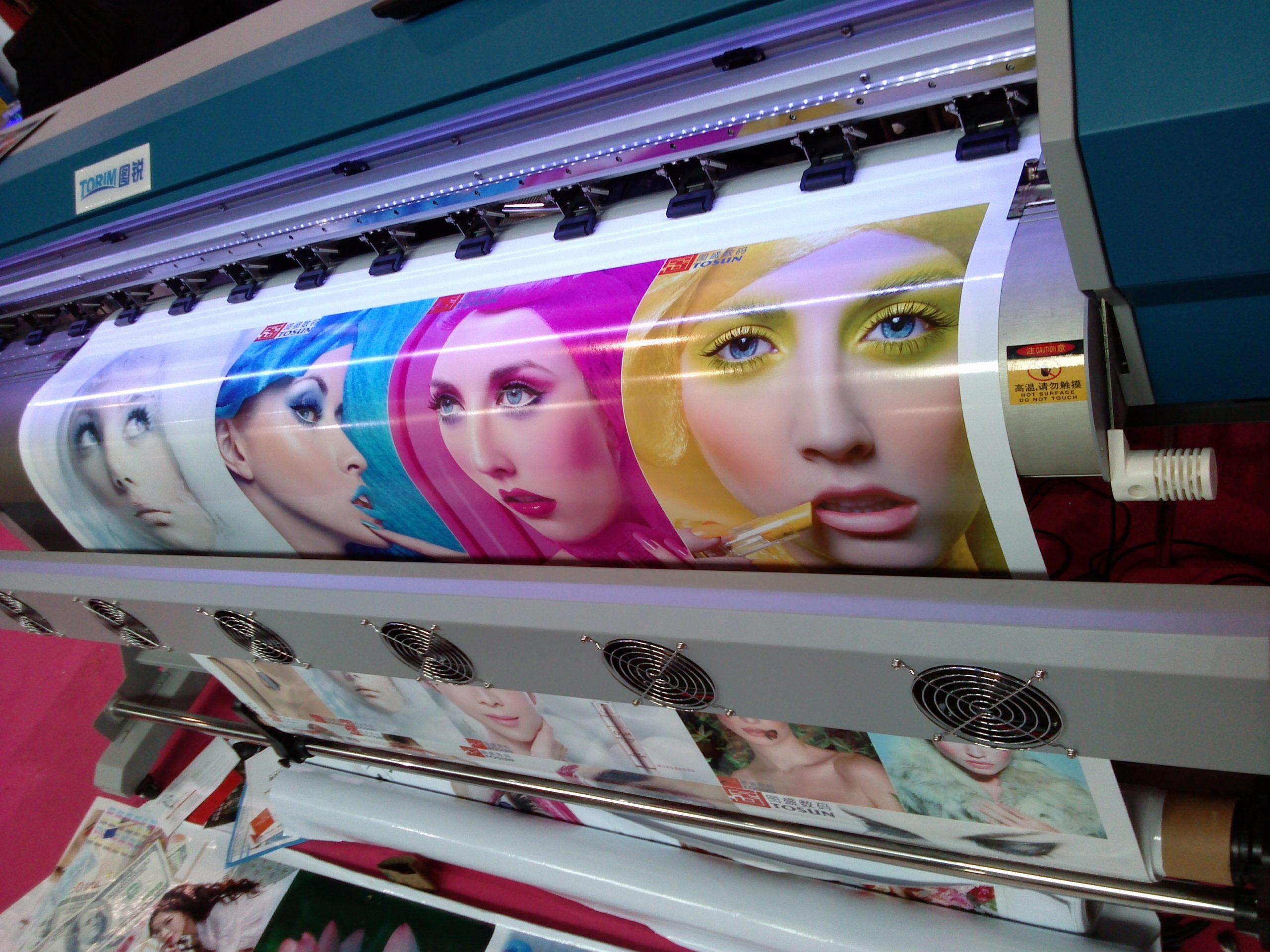 УФ печать наклеек в Москве   фото 7