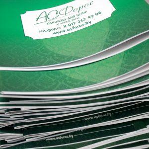 Цифровая печать брошюр А5